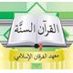 Alumni Ma'had Al-Furqon